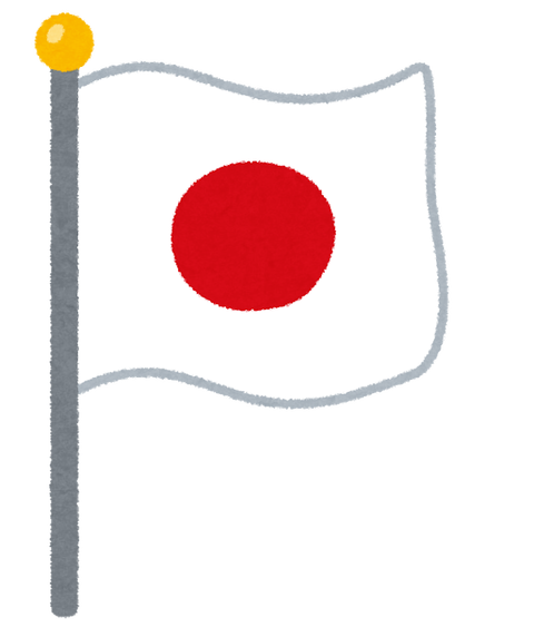日本人の美的センス落ちすぎワロタwwwwwwwwwwww