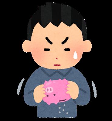 34才で貯金35000円ってヤバイんか??