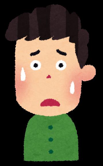 unhappy_man3 (1)