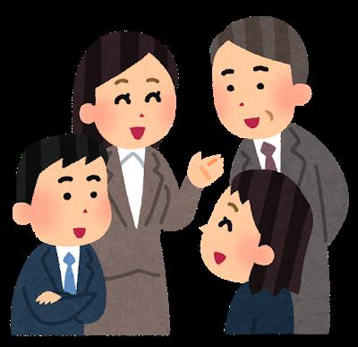 kaisya_kaiwa_communication (1)
