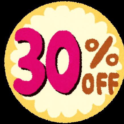 percent_30