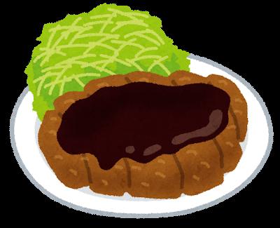 food_misokatsu (1)