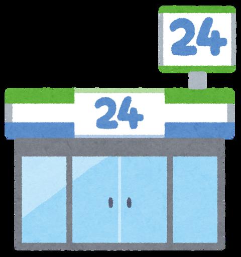 building_convenience_store2