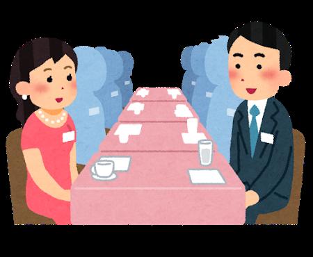 【悲報】婚活仲人の女性さん、ついに婚活女さんを叱るwwww