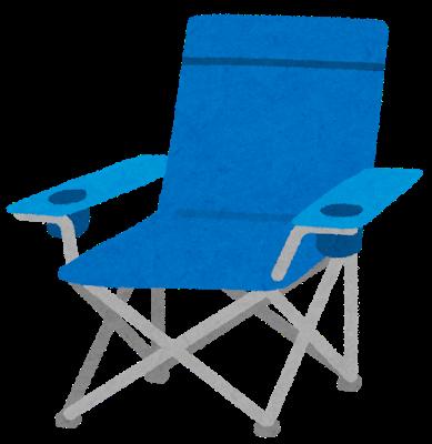 kagu_camp_chair