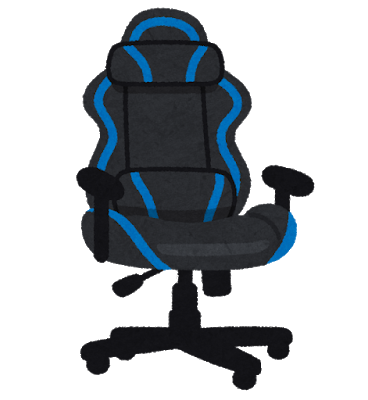 game_gaming_chair