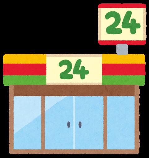 building_convenience_store1 (1)