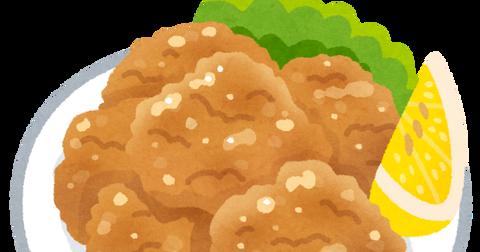 food_karaage_lemon