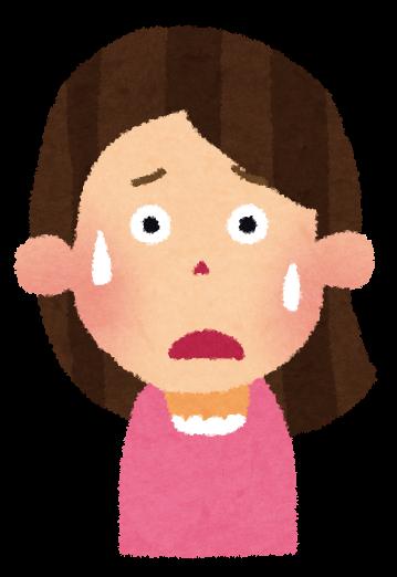 unhappy_woman3 (2)