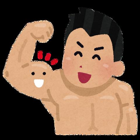 kinniku_hanasu
