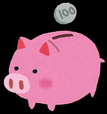 【悲報】友に「年齢×10万円の貯金は最低でも持っておかないと不安だよな」と言われて焦った・・・