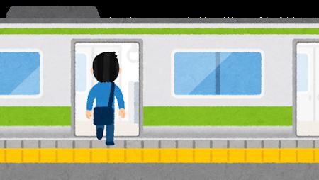 train_jousya_man