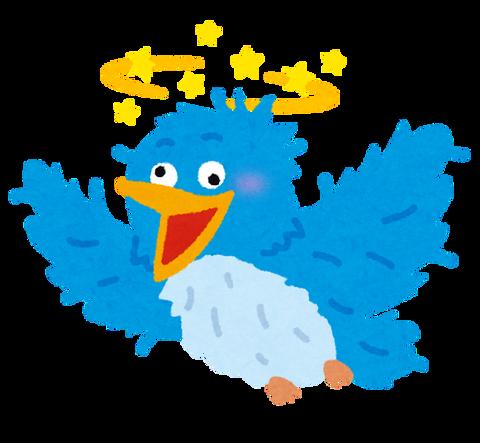 bluebird_baka