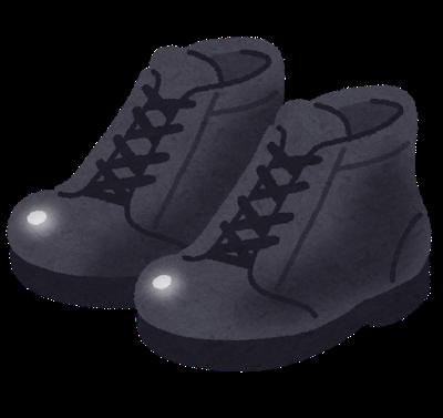 shoes_anzen_gutsu