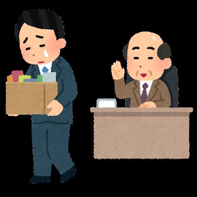 business_kubi (1)