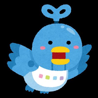 bluebird_robot_bot