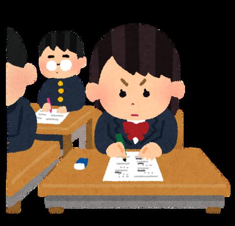 school_test_seifuku_girl