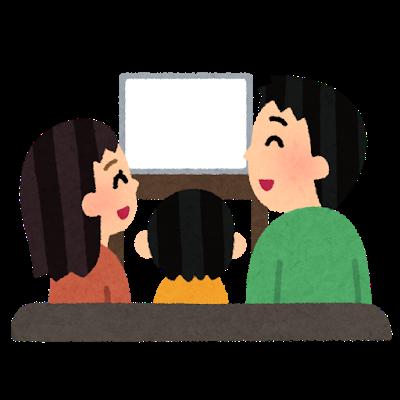tablet_family