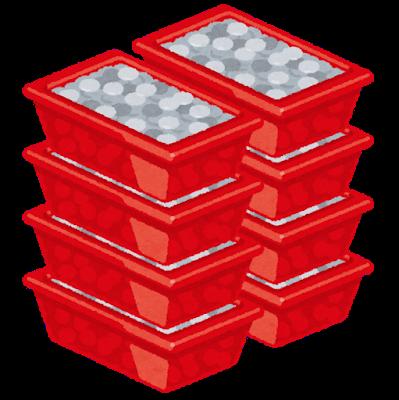 dorubako_coin_set (2)
