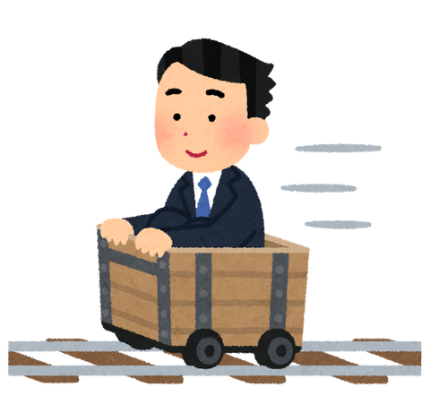 torokko_trolley_rail_businessman