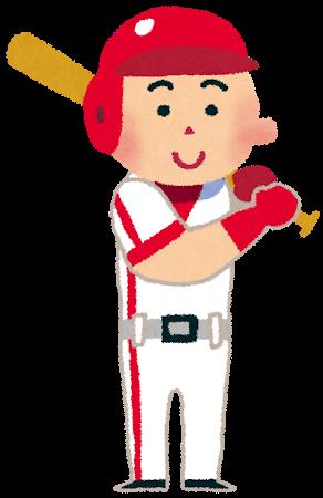 job_baseballer (1)
