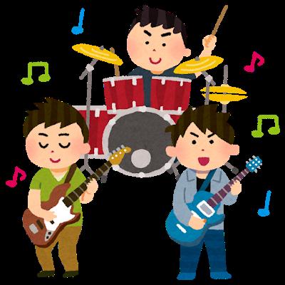 日本にブルーハーツを超えるロックバンドはいるんか?