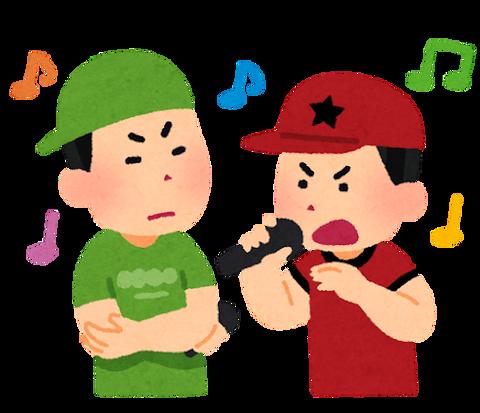 music_rap_battle (1)
