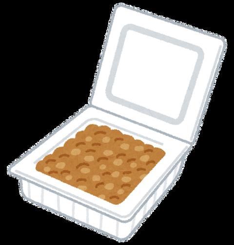 【悲報】自衛隊3等空佐、食堂でパンと納豆を多めに取ったことで停職処分wwwwwwwwww