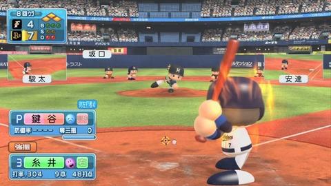 pawapuro-2013-hitting-pitching-kotsu-title