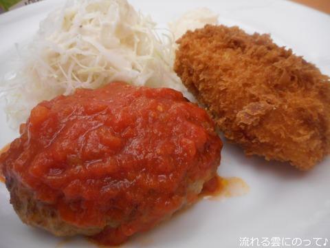 トマトハンバーグと蟹クリーミーコロッケ
