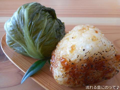 季節の青菜巻&麹なんばん味噌焼き