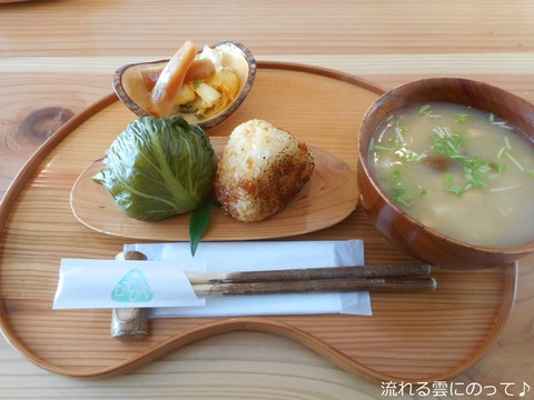 季節の青菜巻&麹なんばん味噌焼き&手作り味噌汁