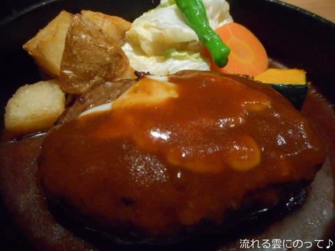 ハンバーグ(チーズデミグラスソース)