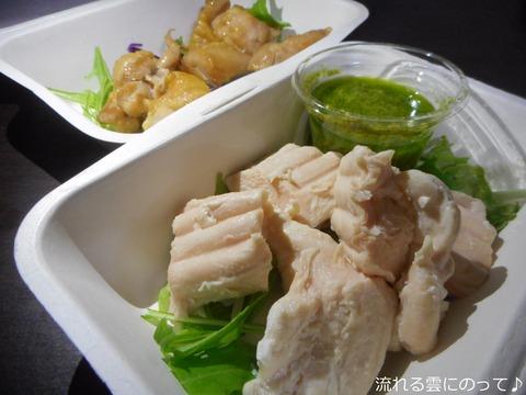 鶏ささみ(イタリアンバジル)&鶏もも肉(生姜醤油味)