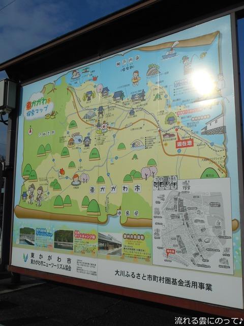 東かがわ市探索マップ