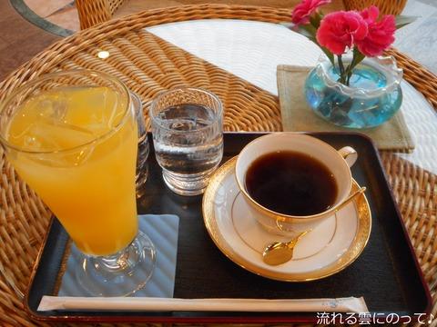 甘夏ジュース&コーヒー