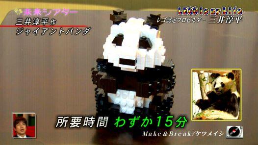 牧野雅楽之丞 - JapaneseClass.j...