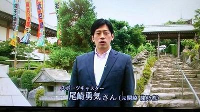 画像 元隆乃若 尾崎勇気さんがイケメンと話題に 大相撲 若の里の関取訪問 : ツイッター感想まと