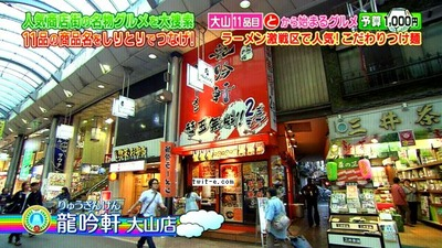Pictures(20140618-195344)