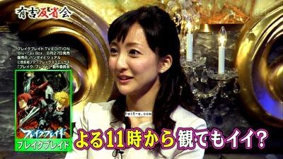 松澤千晶の画像 p1_19