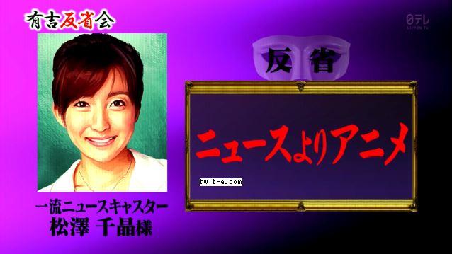 松澤千晶の画像 p1_28