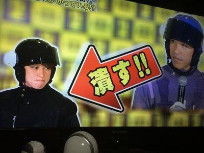 【テレビ】関ジャニ村上、NHK初司会 160の国と地域に発信も英語不安!? YouTube動画>1本 ->画像>68枚