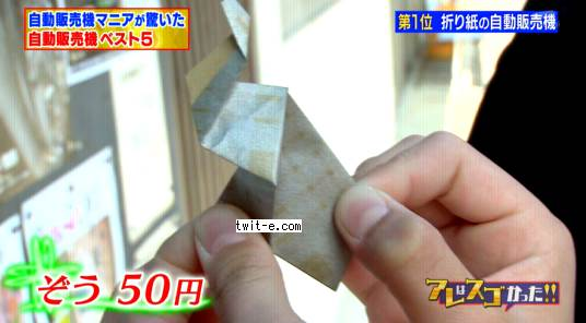 ハート 折り紙 折り紙 購入 : twit-e.com