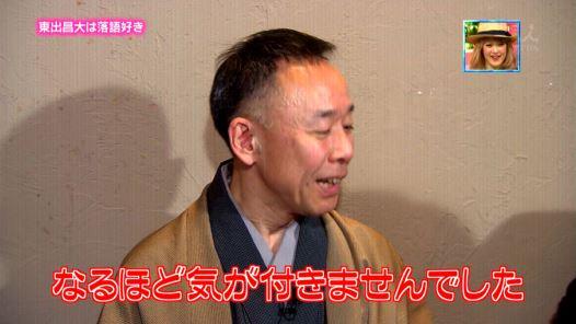 志ん輔ショー - JapaneseClass.j...