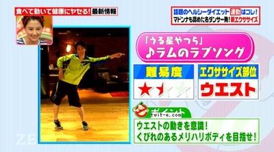 pictures(20140725-120156... 上野隆博 ヒルナンデス ニッチェ近藤くみ