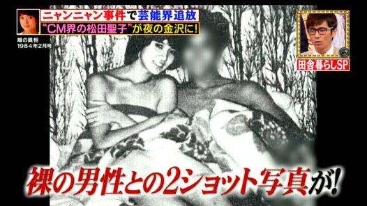 【芸能】ベッド写真流出で全CM降板した元アイドル「たった一枚の写真で転がり落ちてしまう」 [無断転載禁止]©2ch.netYouTube動画>37本 ->画像>120枚
