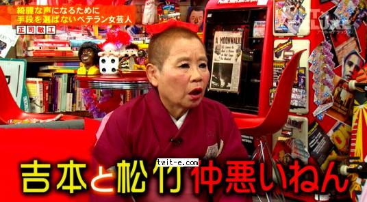 正司敏江・玲児の画像 p1_24