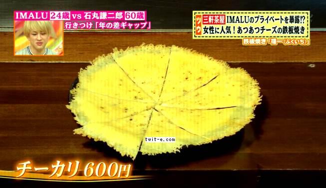 鉄板・広島府中焼き 福一 −ぷくいち−>