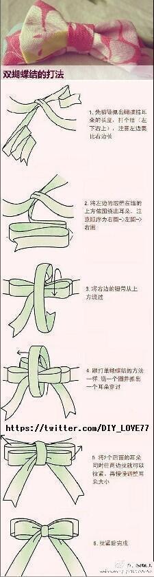 結び方 綺麗 な リボン の