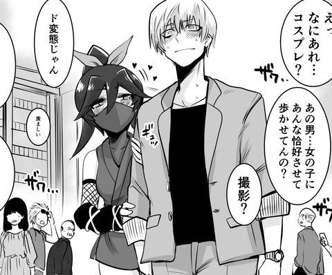 毎日のように彼女を変えるゲス野郎の漫画 4 (2)